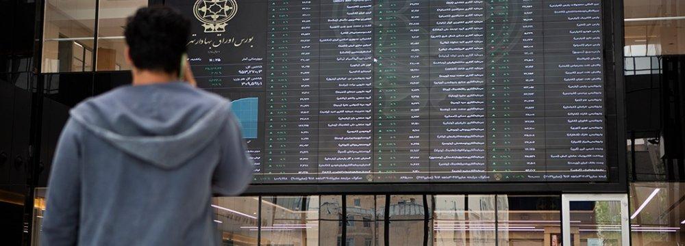 Tehran Stocks Stumble