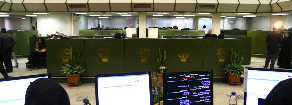 Tehran Stocks Ends Monday Higher