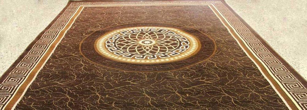 Int'l Carpet Expo in September