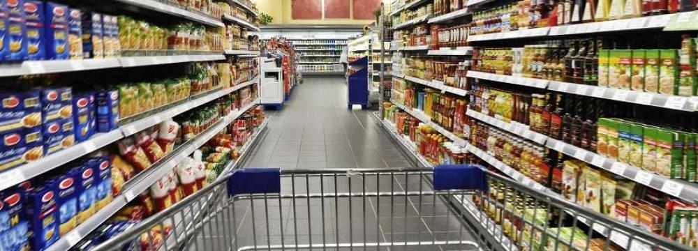 Fruits Register Highest YOY Inflation