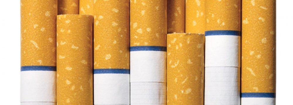 Cigarette Tax Revenues  Rise 59%