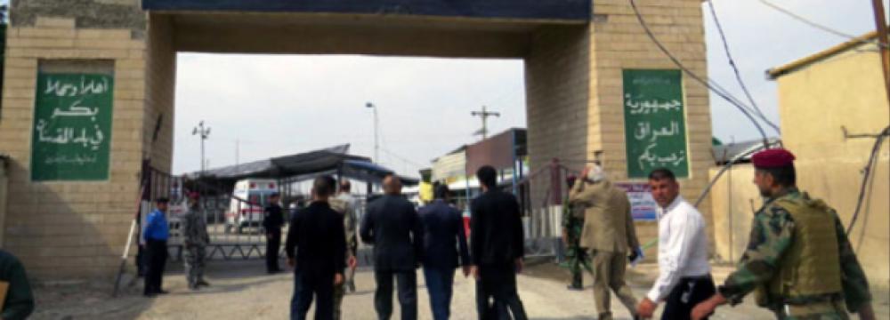 Shalamcheh Border Closure Denied