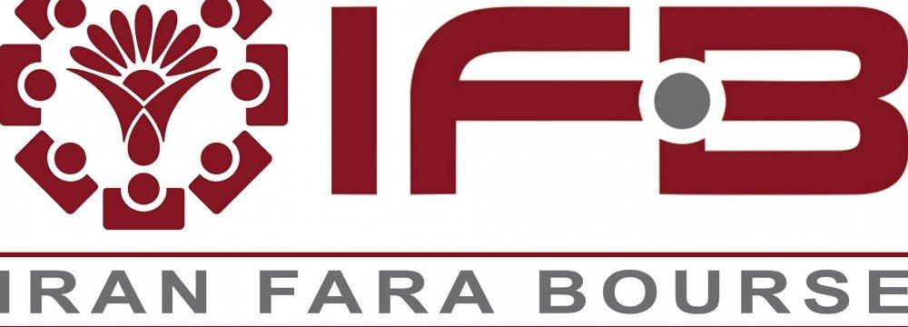 Iran Fara Bourse Allowed to Increase Capital