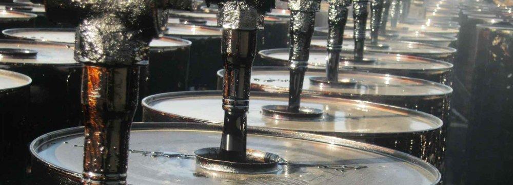 Gov't to Receive 4m Tons of Free Bitumen