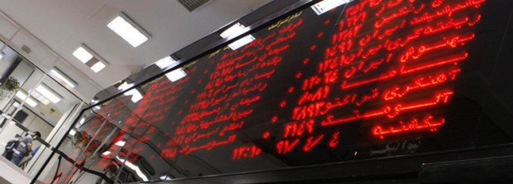 Gov't to Issue $720m Murabaha Sukuk