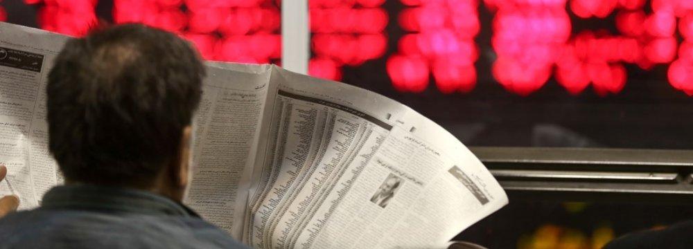 Islamic Bond Sales Grow 58%