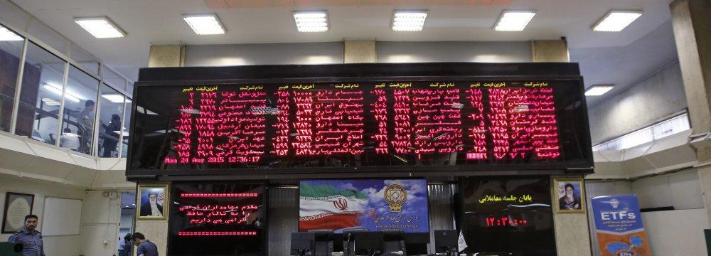 Isfahan Municipality Bonds to Finance Subway Project