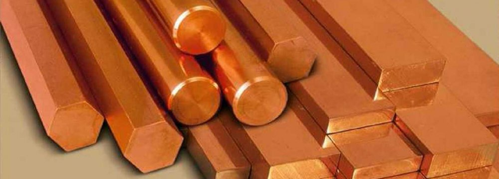 Copper Concentrate Output Sees 12% Growth