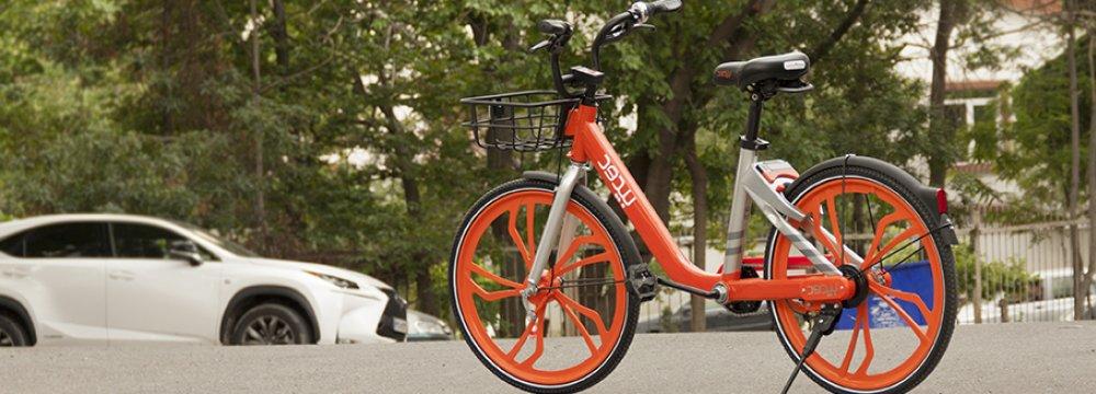 Smart Bike-Sharing System for Tehran