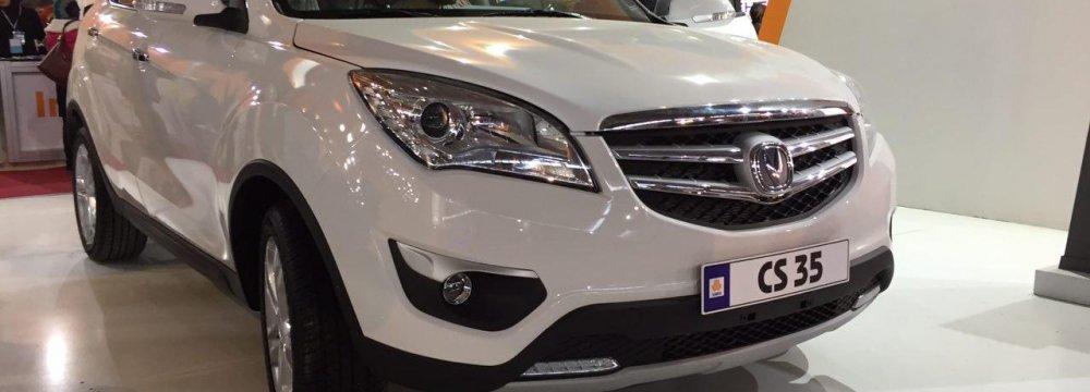 Mashhad to Host Motor Show