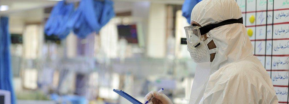 Iran Life Insurance Companies Cover Coronavirus