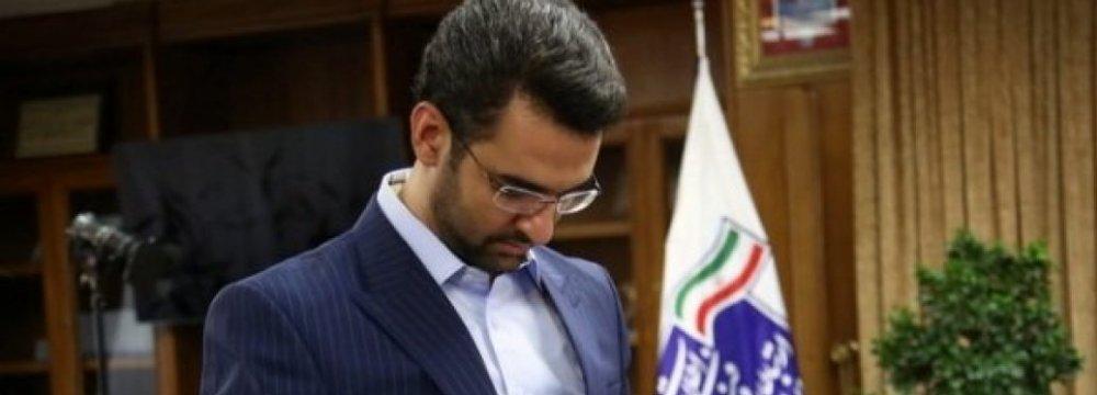 Startup Support Package Climbing Bureaucratic Ladder in Iran