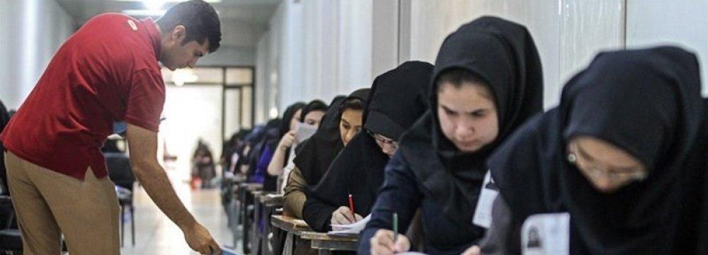 University Entrance Exam Takers Increase