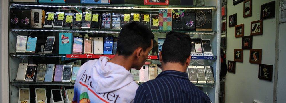 New Move to Calm Cellphone Market