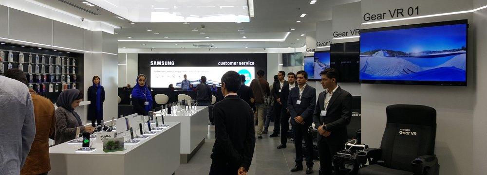 A Samsung sales center in Tehran