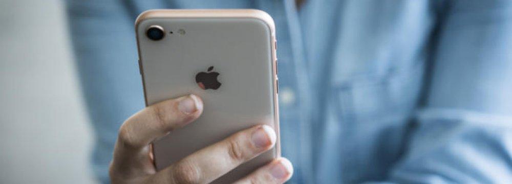 Mobile phones rank 15th biggest Iran import.