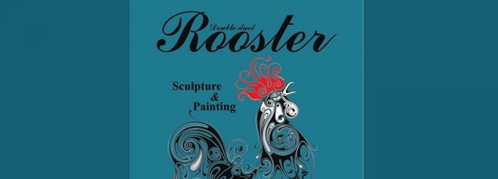 Rooster Sculptures, Paintings  in Istanbul