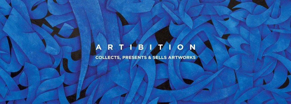 Auction of Illustrious Artworks