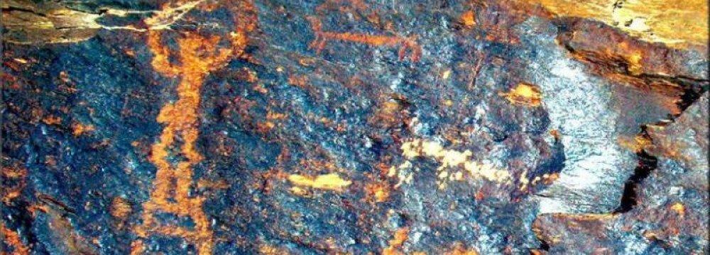 Traces of Boxing Found in Markazi Province Petroglyphs