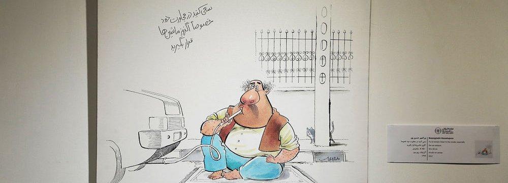 Charity Cartoon Exhibit on Falling Sick Opens