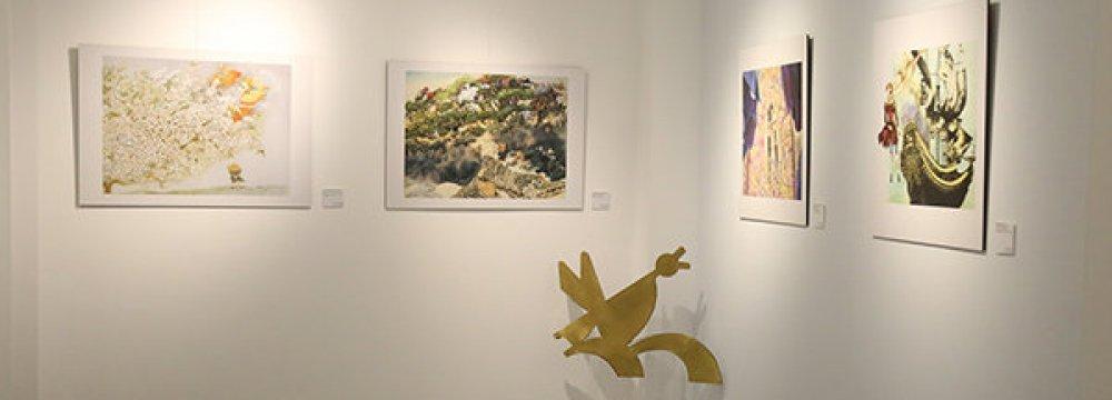 Bratislava Illustrations in Sanandaj Exhibition