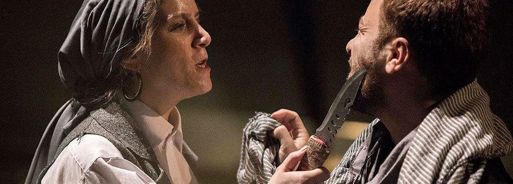Pesyani Will Restage Shakespeare's Adaptation