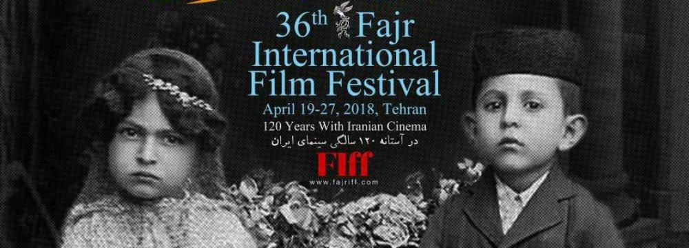 Mirkarimi to Preside Over  36th Fajr Int'l Film Festival