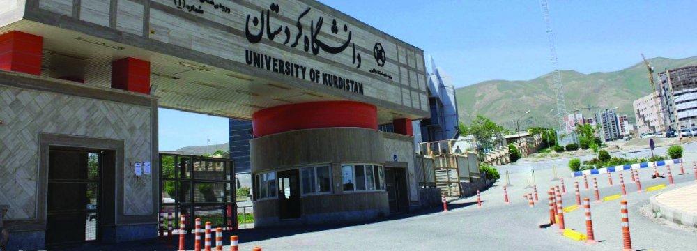 University of Kurdistan