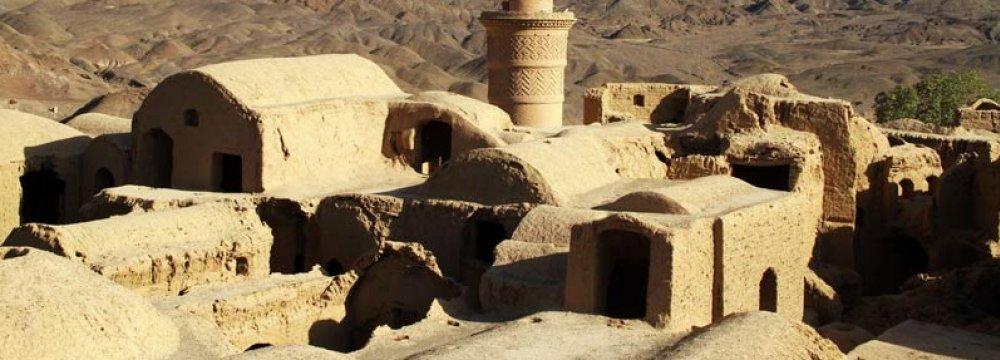 Kharanaq Citadel of Sassanid Era in Painting