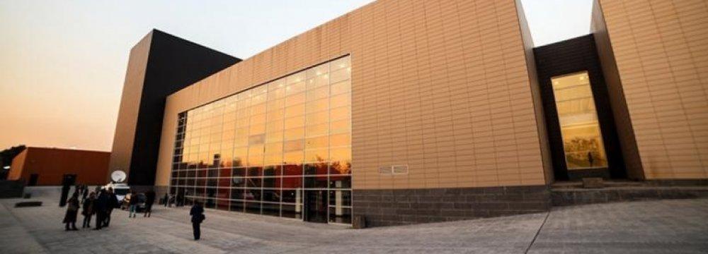 Khavaran Theater Complex