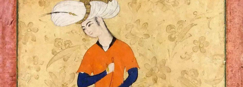 Iranian Miniatures at Saba Institute