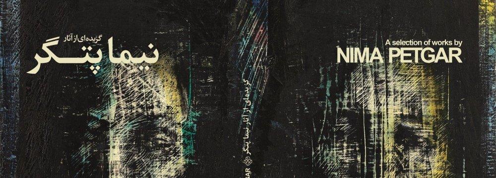 TMoCA Unveils Nima Petgar's Book of Selected Works