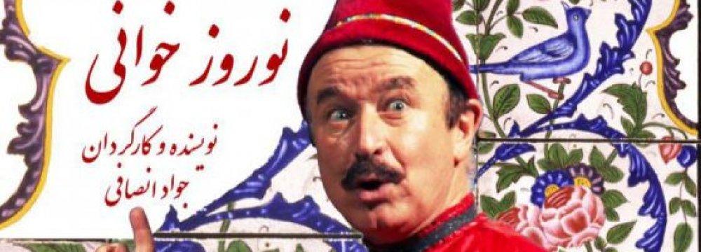 Ensafi to Sing About Norouz
