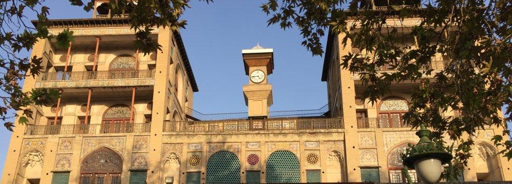 Shamsolemareh Clock