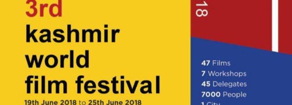 Short Films Competing in Kashmir World Film Festival