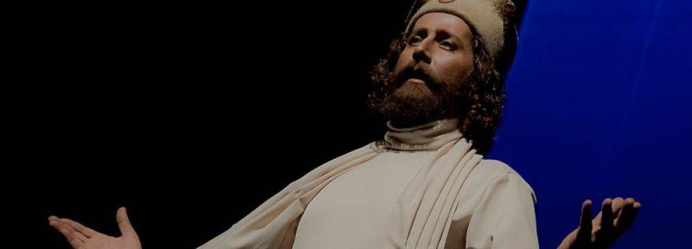 Pari Sabeir's Cyrus at Vahdat