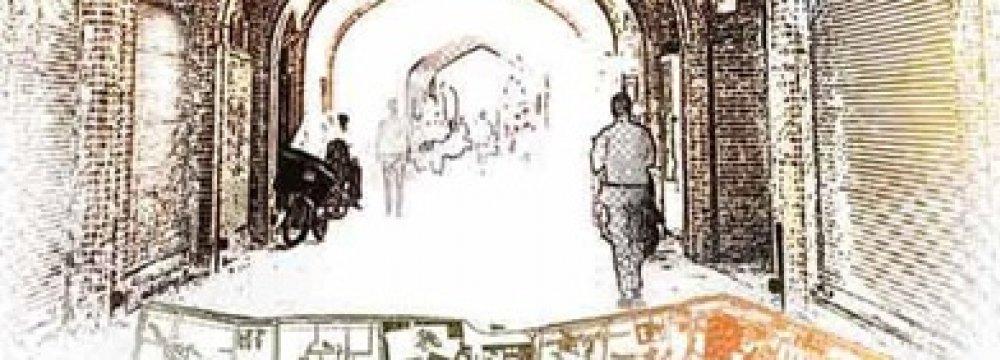 Mystery Game in Oudlajan