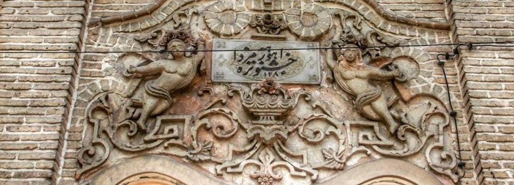 Adorian Temple