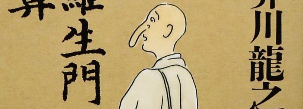 Akutagawa's 'Nose' Coming on Stage