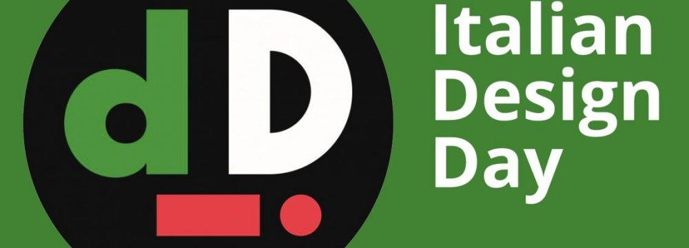TMoCA Celebrates Italian  Design Day