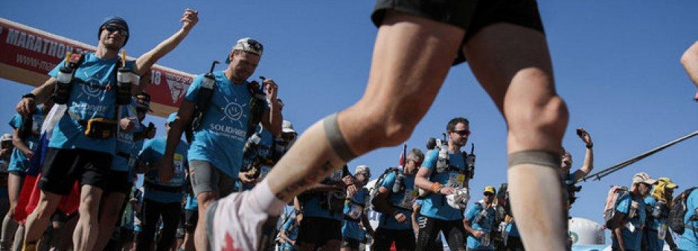 Cloud Forest Hosts Marathon Race