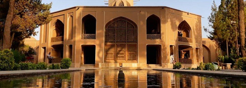 Yazd UNESCO Garden's   Renovation Nears Completion
