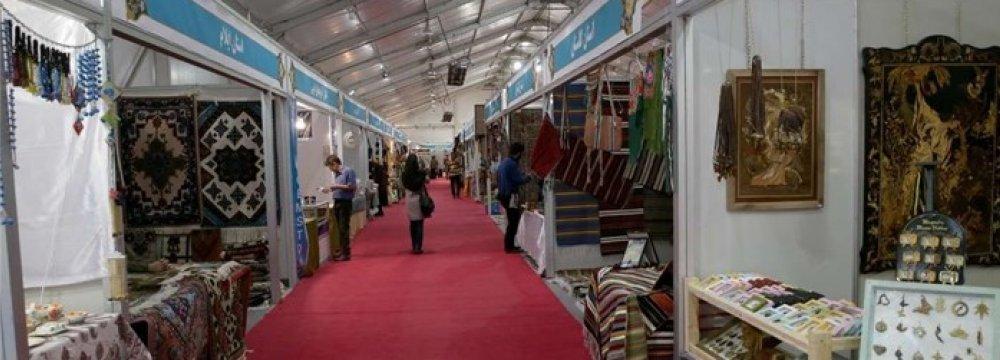National Handicraft Exhibition Opens
