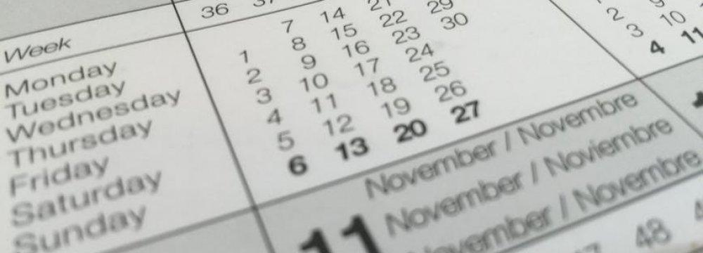 Working Party Mulling Flextime  Office hours, Winter Break