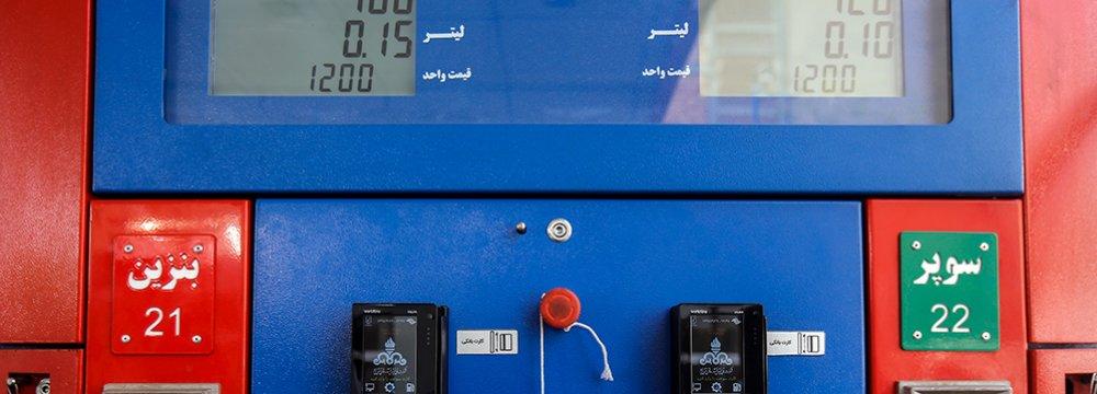 Fuel Cards Minus Rationing System Unjustified