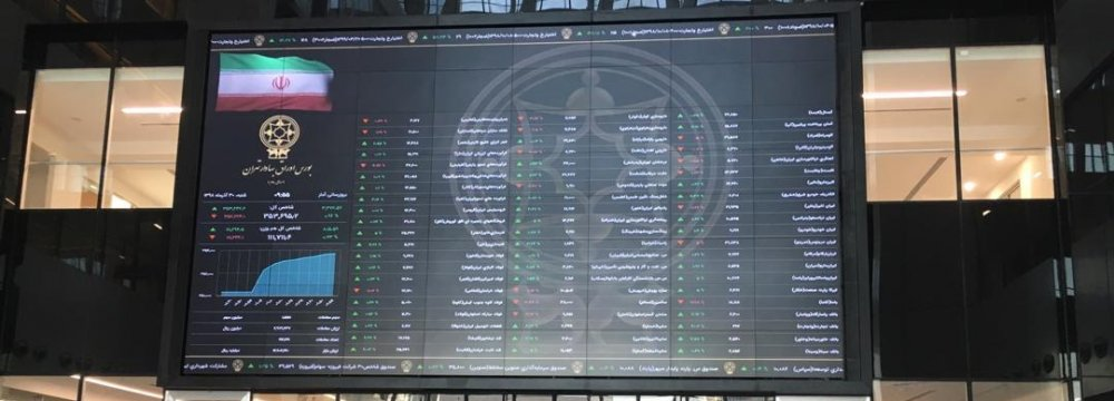 $2.7b Pumped Into Bourse in 2 Months