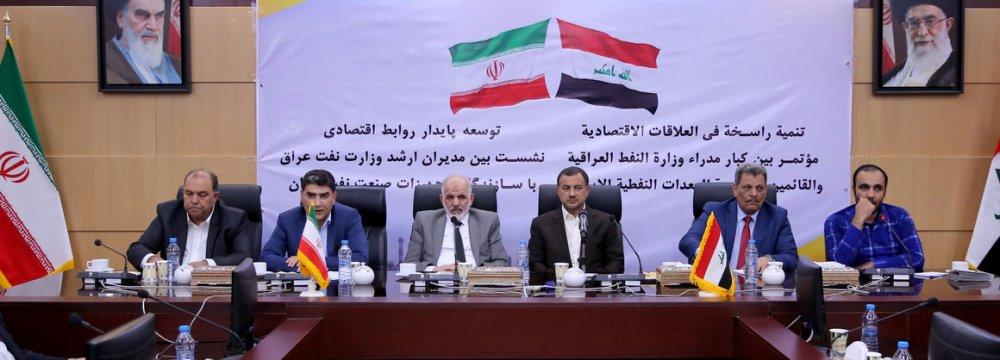NIOC in Talks to Open Iraq Office