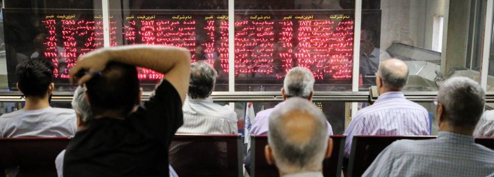 Tehran Stocks Pause in Bid to Save Gains