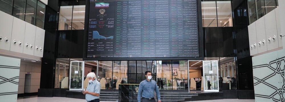 Iran Gov't Reversal Rattles Share Market