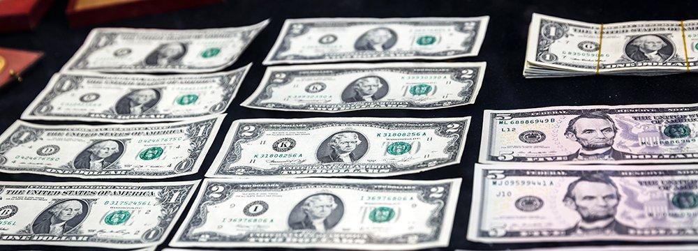 Iran: Regulated Forex Market Discounts Fees